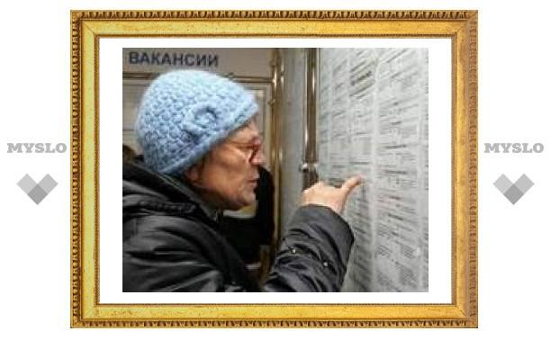 Российские работодатели пошли на резкое сокращение вакансий