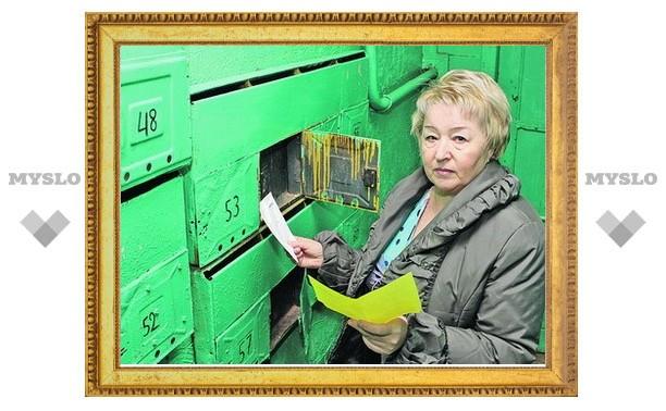 Тулякам будут присылать новые квитанции по квартплате