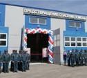 В Щекине открыли новую пожарную часть