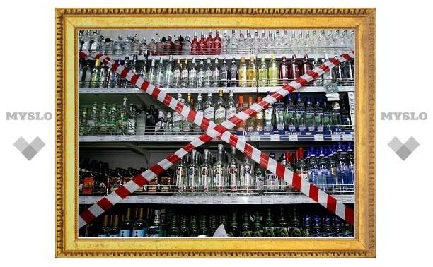Тульские власти не могут справиться с магазинами, подпольно торгующими алкоголем?