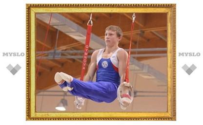 В Туле прошел турнир по спортивной гимнастике