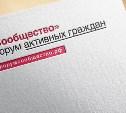Туляков приглашают на форум в Москву