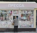Тульская область вошла в топ-10 рейтинга обеспеченности населения киосками с печатными СМИ