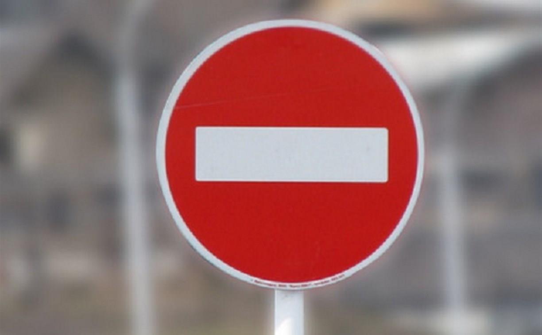 20 марта в Туле на ул. Дзержинского ограничат движение транспорта