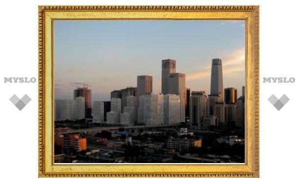 В центре Пекина взорвался дом