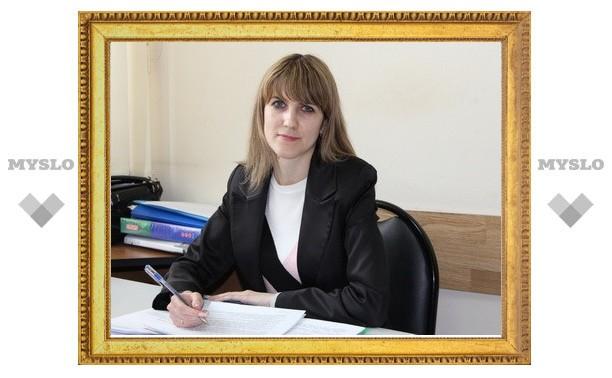 Кадрами в администрации города будет заниматься Юлия Самсонова