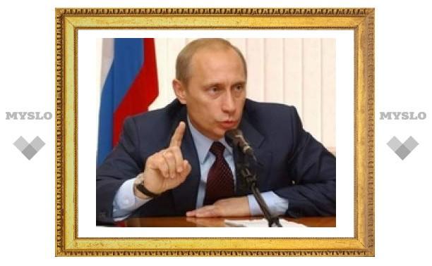 Туляки смогут поговорить с Путиным