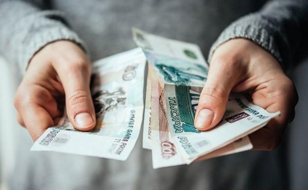 Долги, кредиты, страховки: что изменится в финансовой жизни туляков этой осенью