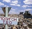 В Тульской области появится новый полигон для бытовых отходов
