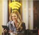 «Дом.ru Бизнес» предлагает Wi-Fi для малого и среднего бизнеса «под ключ»