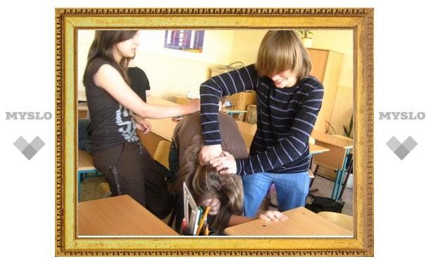 В Богородицкой школе ученики издевались над одноклассницей