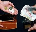 До 2016 года средняя зарплата туляков увеличится на 36%