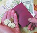 В Новомосковске сотрудница почтового отделения присвоила чужую пенсию