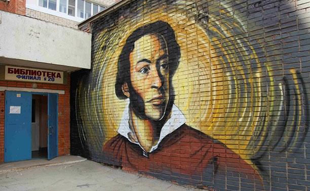 Тульские здания украсили новые граффити
