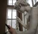 18 января в Туле пройдет День музейного Selfie