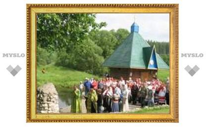 Под Тулой прошел фестиваль фольклора