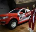 На Московском автосалоне представили автомобиль Haval, который будут собирать в Туле