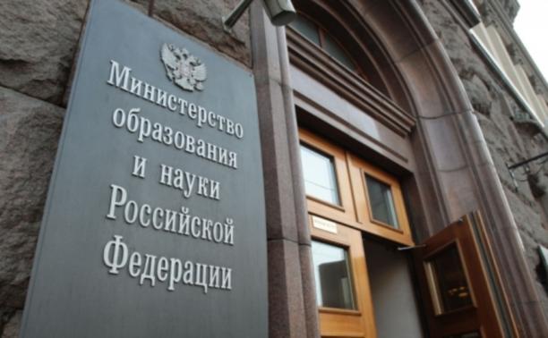 Минобрнауки продлил приём документов в вузы от украинских беженцев