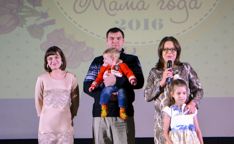 В Туле выбрали финалисток конкурса «Мама года - 2016»