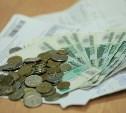 Минстрой предлагает разрешить хранить деньги на капремонт на депозите