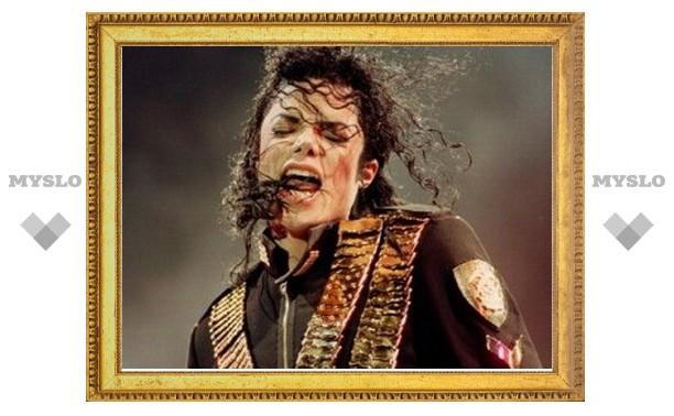 Проведи жаркие выходные с Майклом Джексоном