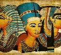 Туляки встретят Новый год по-древнеегипетски