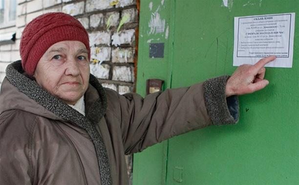 Судьба домов и денег на их ремонт - в руках собственников