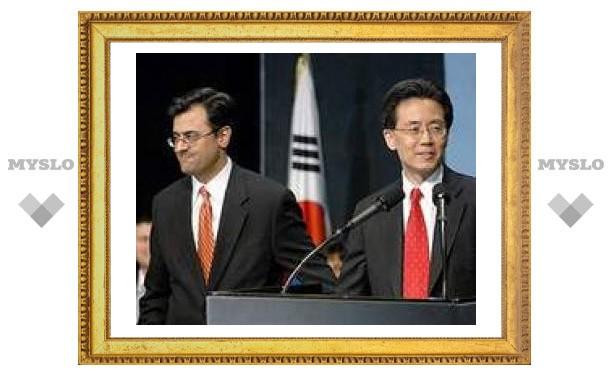 США и Южная Корея договорились о свободной торговле