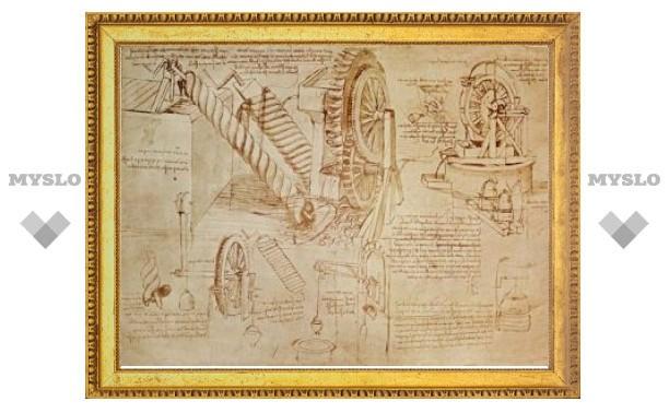 Атлантический кодекс Леонардо да Винчи впервые представят публике