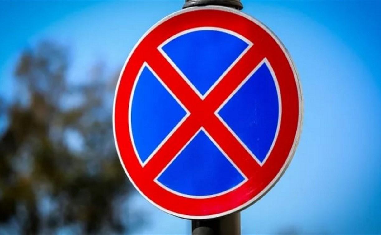 28 октября из-за сноса здания на ул. Союзной в Туле ограничат движение транспорта