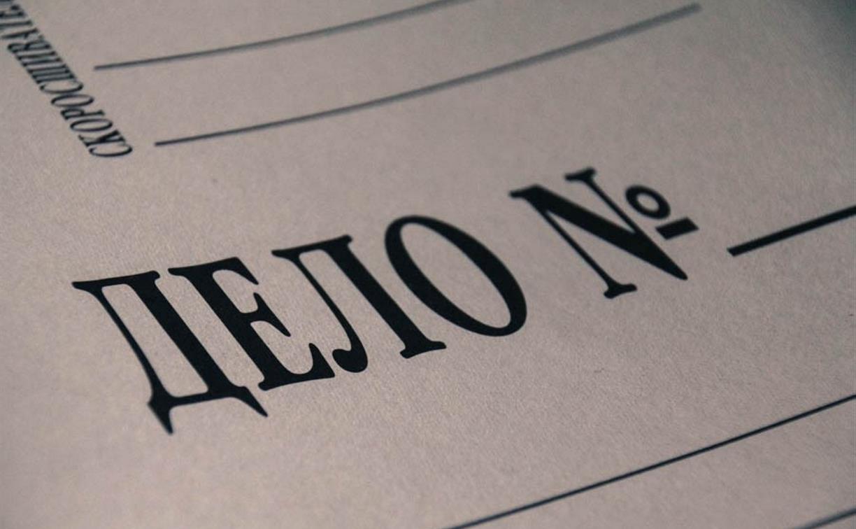 Жителя Плавска осудили за кражу и угон