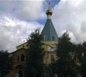 Узловчанин ограбил православный храм на полмиллиона