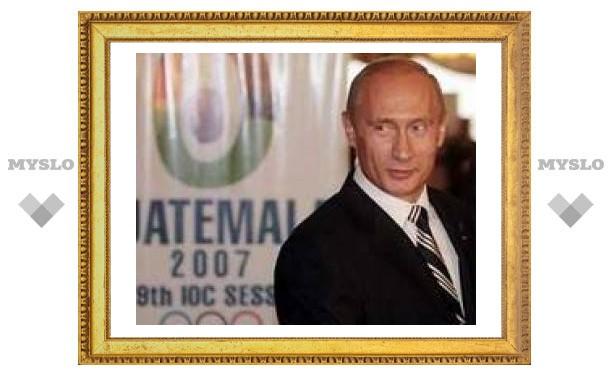 Путин наградил заявочный комитет Сочи-2014