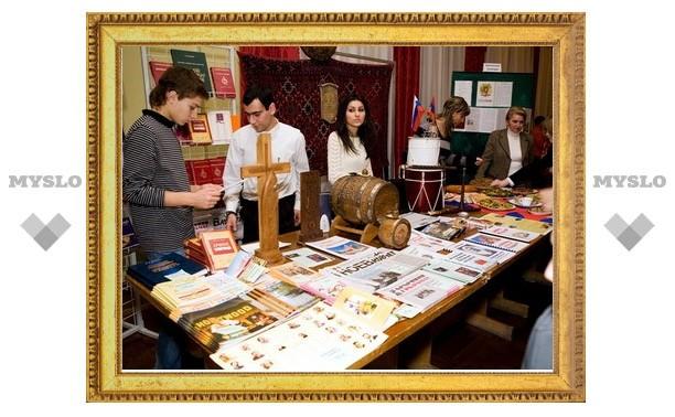 В Туле пройдет фестиваль национальных культур «Страна в миниатюре»