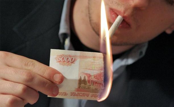 Эксперты: В январе 2015 года пачка сигарет подорожает на 9 рублей
