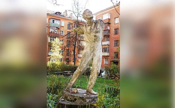 Из тульского двора пропала скульптура безрукого Дискобола