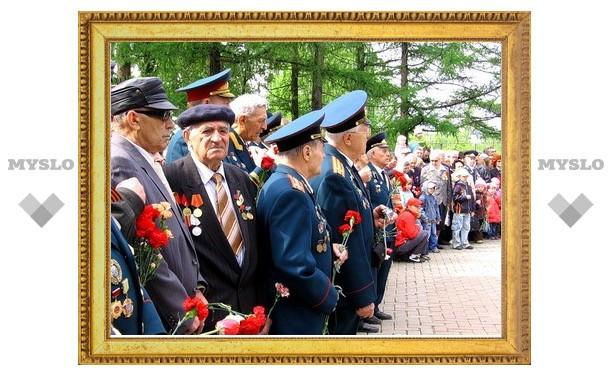 Тульские ветераны получат президентские выплаты по 1000 и 5000 рублей