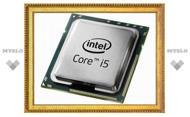 Intel выпустила процессор Intel Core i5