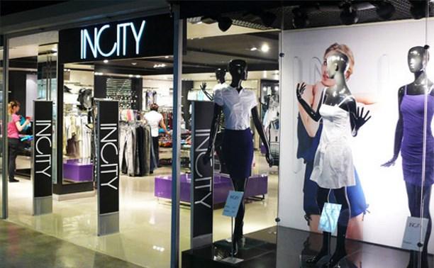 Артур Контрабаев и Ольга Татарченкова возглавили сеть магазинов одежды Incity