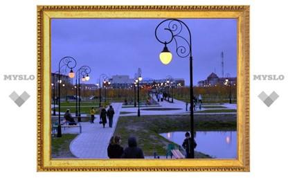 В Туле обсудили концепцию развития парков города