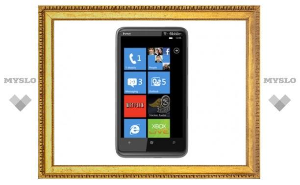 Microsoft лишила взломщиков Windows Phone 7 обновлений
