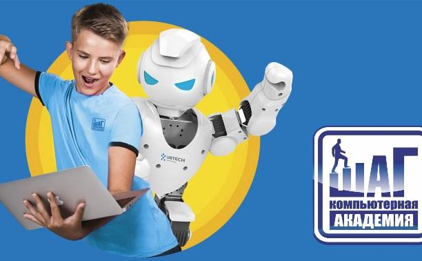 Для юных туляков пройдет открытый урок «Роботоландия»