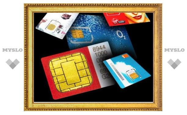 Создан мобильный чип с поддержкой четырех SIM-карт