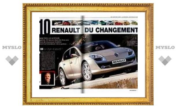 Новый Renault Megane будет выглядеть необычно