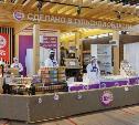 На рынке «Привоз» представили новые товары тульских производителей
