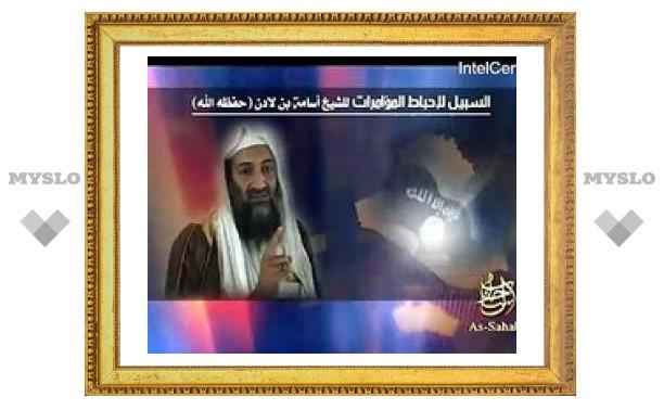 Бин Ладен выступил с обращением по случаю юбилея Израиля