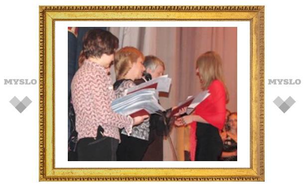 Студенты тульского филиала ВЗФЭИ получили дипломы