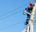 В Щёкинском районе восстановлена подача электроэнергии