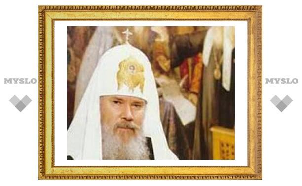 Патриарх пожелал Медведеву терпения, веры и любви