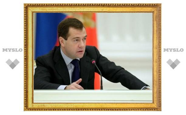 Дмитрий Медведев отчитался о доходах